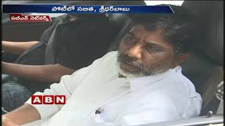 Congress Leaders Race for CLP Post | Telangana