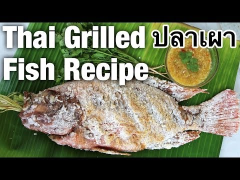 Authentic Thai Grilled Fish Recipe  Pla Pao                       Thai Recipes