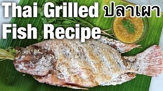 Authentic Thai Grilled Fish Recipe (Pla Pao ปลาเผา) - Thai Recipes