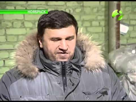 ЯНАО. Дмитрий Кобылкин. Фонды и НКО – решение жилищных проблем