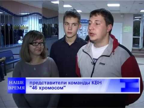 """КВН """"Бред-фактор"""" (12.11)"""