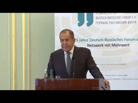 С.Лавров на Германо-Российском форуме