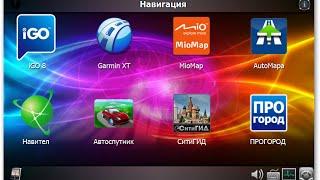 Установка нескольких GPS-программ через альтернативное меню