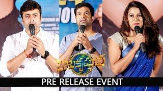 Balakrishnudu Pre Release Event   Nara Rohit, Regina cassandra Manjusha, Shravya Reddy, Nara Rohit