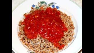 Томатный Соус - Старинный Рецепт! Соус из Томатной Пасты с Луком. Постное Блюдо/Tomato sauce