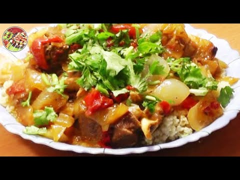 Баранина по - мароккански (Тажин). Просто, вкусно, недорого.