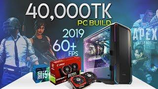 40,000 Taka Intel Gaming PC Build Guide - Bangla Budget Computer | Intel I3-8100 & GTX 1050