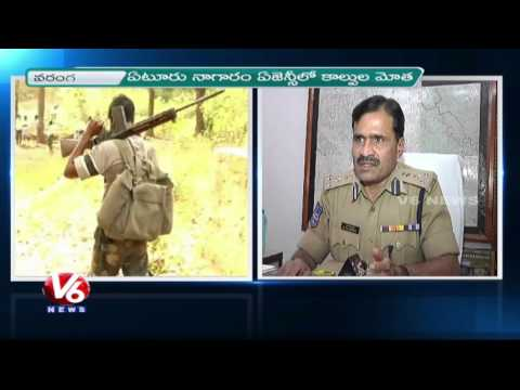 Gun Battle between Maoists and Police in Eturnagarm Agency | 3 Maoists Arrest | V6 News