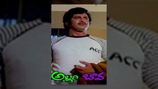 download lagu Allari Bava Full Length Telugu Movie  Krishna, Jayaprada gratis