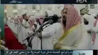 Muhammad Al Mohaisany - A Very Rare Video
