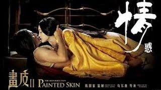 Chinese war Movies 2016 Painted Skins movies, Thriller, Hong Kong kungfu 2016