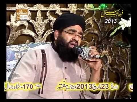Jholiyan Murada Naal Bhar Sohneya By Shahzad Hanif Madni video
