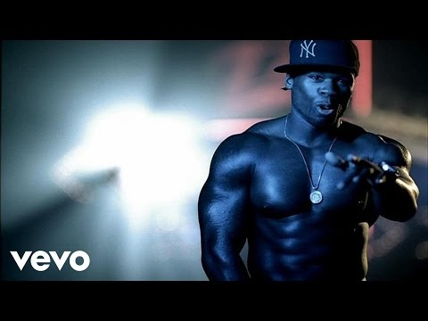 50 Cent - Amusment Park