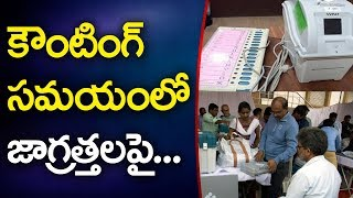 Government officials Serious On LV Subramanyam over holding review meeting on votes counting In AP