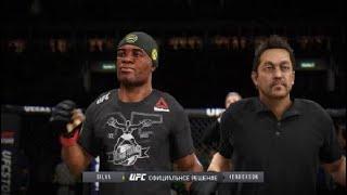 EA SPORTS™ UFC® 3_20190624055457