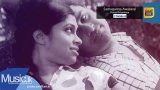 Samuganna Awasarai - Prasad Priyankara