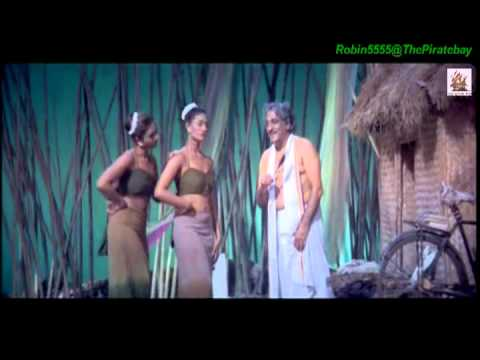 Gaja Gamini (2000) video