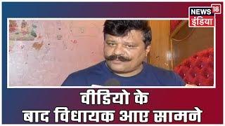 विधायक Pranav Singh Champion ने मिडिया से बदसलूकी की, वीडियो दिखाने पर MLA ने मीडिया के सिर दोष मढ़ा
