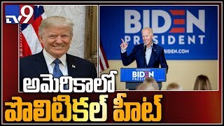 Poll shows Trump trailing behind Joe Biden