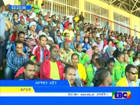 Sport Eve news Ebc Ethiopia Dec 26 2016