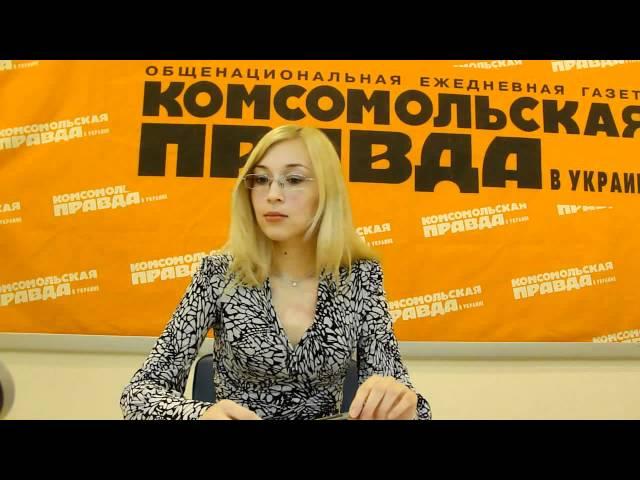 """Оксана Костенко: """"Мы работаем"""