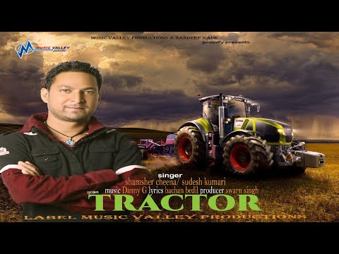Tractor | Shamsher Cheena | Sudesh Kumari | Limousine | Full Official Video | Hit Song video