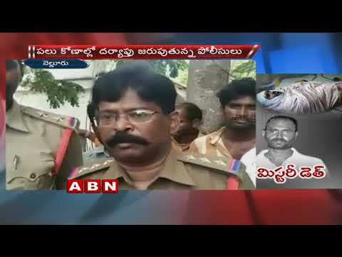 Producer S Gopal Reddy's Son Bhargav Reddy lost life
