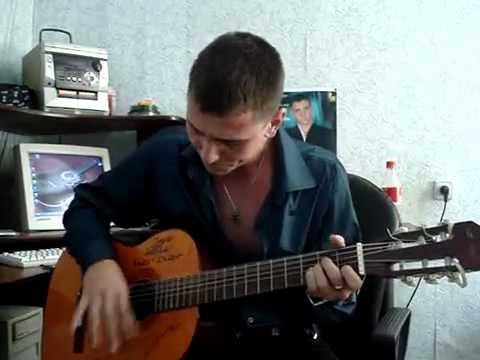 Саня Песни Под Гитару Слушать Онлайн Бесплатно