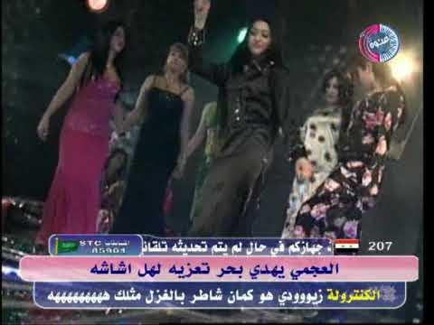 Dance Arab Khaliji Liban Maroc Morroco Petite Salope video
