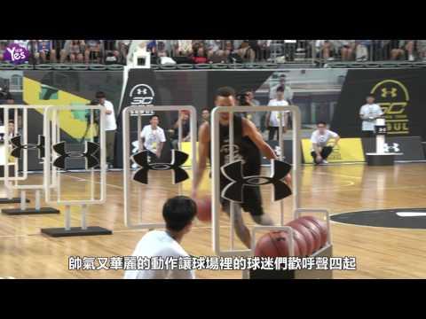 【近期】NBA球星訪韓親民大秀球技 鄭珍雲飆投三分球做公益