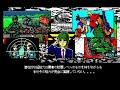 War of the Dead (Shiryou Sensen) - PC88 - Parte 1 de 2