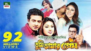 Bangla Movie: Tumi Amar Prem | Shakib Khan, Apu Biswas, Synthia, Misha | Directed By Shaheen Suman