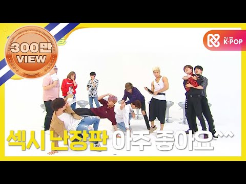 (Weekly Idol EP.270) GOT7  JAEBUM singa song and SEXYDANCE!!