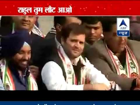 ABP News special on Rahul Gandhi in Thailand ll Come back Rahul !