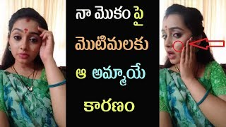 That Girl is the Reason Behind Pimples On my Face | Agni Sakshi Heroine Gowri