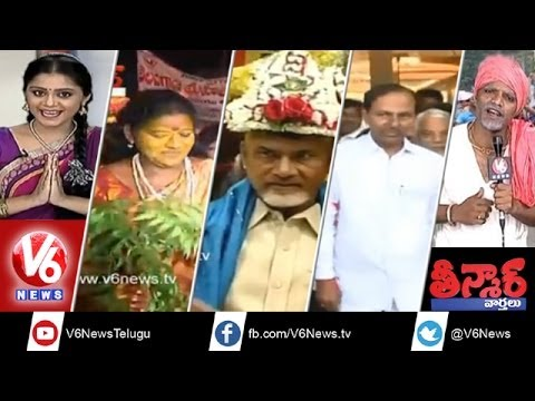 Dhoom Dhaam Celebrations In Karimnagar - Chanikyam Chupinchina Babu - Teenmar News video