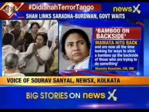 Mamata Banerjee hits back at Centre & BJP with 'bamboo on backside' jibe