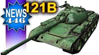121B - CHIŃCZYK z brytyjskim działem! - NEWS - World of Tanks