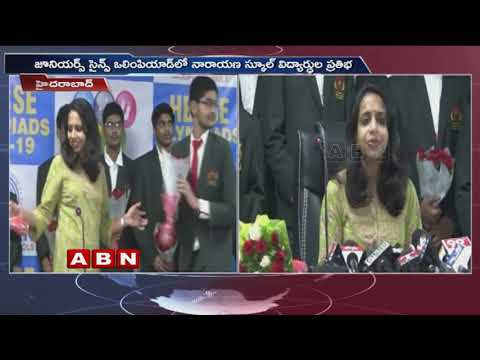 Narayana School Students Creates History in Junior Science Olympiad 2018-19 | ABN Telugu