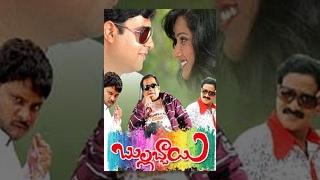 Bullabbai Telugu Full Movie