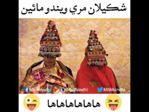 Shakeelan Marri wendo mae sindhi Funny Call   YouTube