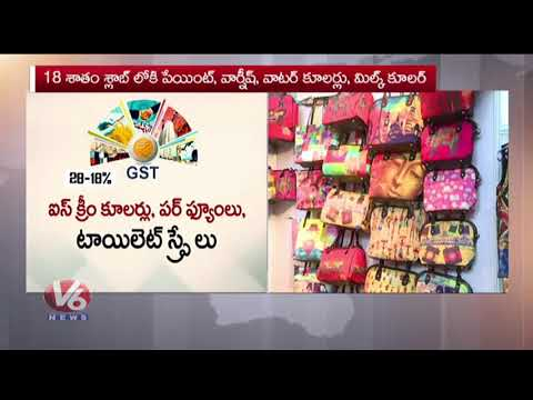 Centre Govt Slashes GST On 100 Mass-Use Items, Here's what's cheaper | V6 News
