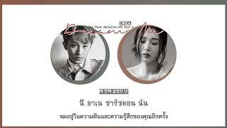 [THAISUB] Dream Me - JOY (Red Velvet) , MARK (NCT) |  The Ghost Detective OST. PART 6