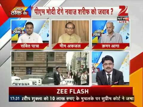 Talks between Nawaz Sharif and Narendra Modi suspended- Part II
