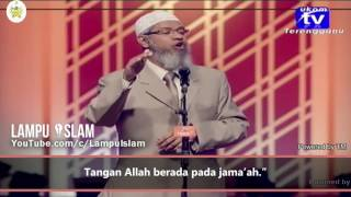 golongan islam mana yg dterima allah swt