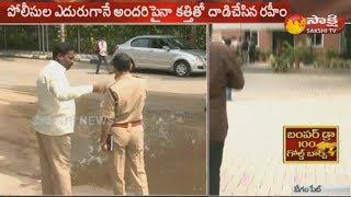 Hyderabad | పోలీస్స్టేషన్లోనే భార్యపై దాడి