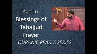 Quranic Pearls pt.16 -  Blessings of Tahajjud prayer | Al-Isra v.79 | Dr. Sh. Yasir Qadhi