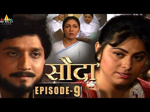 Sauda Indian TV Hindi Serial Episode - 9 | Sri Balaji Video