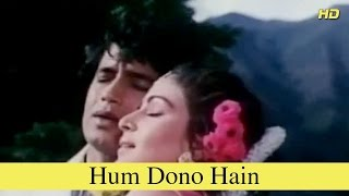 Hum Dono Hain | Full Song | Karishma Kudrat Kaa | Dharmendra, Rati Agnihotri