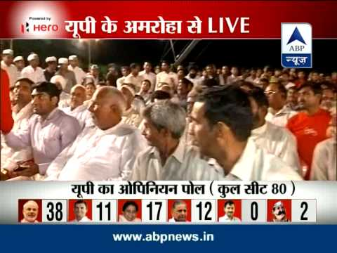 BJP lead in Uttar Pradesh with 38 seats: ABP News-Nielsen Opinion Poll